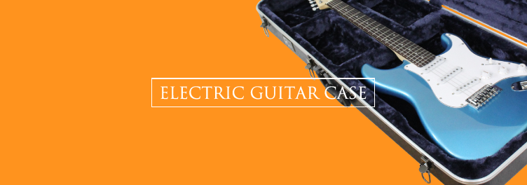 electric guitar case・エレキギターケース